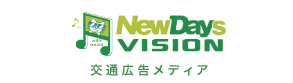 NewDays VISION