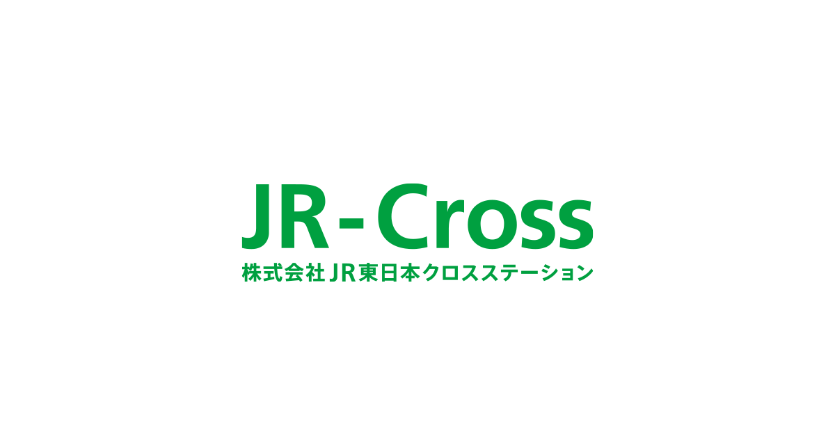 画像: KeiyoStreet(京葉ストリート) アクセス|エキナカポータル